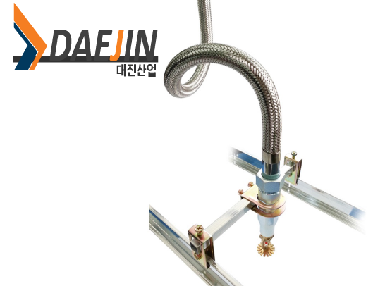 Daejin Flexible Sprinkler Joint